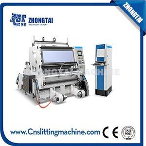 ZTM-H Servo Drive Film Defect Inspection Machine